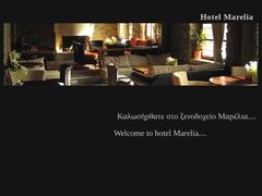 Marelia - Ξενοδοχείο 4 * - Πολύγυρος - Χαλκιδική
