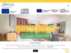 Alkion - Ξενοδοχείο 4 * - Κρυοπηγή - Κασσάνδρα - Χαλκιδική