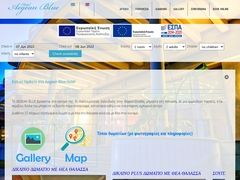 Aegean Blue - Ξενοδοχείο 4 * - Νέα Καλλικράτεια - Χαλκιδική