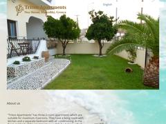Triton Apartments 3 Clés - Nea Skioni - Cassandra - Chalcidique