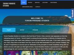 Toroni Paradise - Hôtel 3 Clés - Toroni - Sithonie - Chalcidique