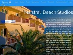 Maistrali Beach - Hôtel 3 Clés - Gerakini - Chalcidique