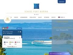 Port Marina (Xenios Ventures) Hôtel 3* - Skala Gerakinis - Chalkidique