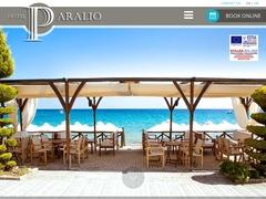 Paralio - Hôtel 3 * - Possidi - Cassandra - Chalkidique