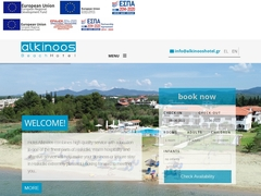 Alkinoos Beach - Hôtel 3 * - Gerakini - Chalkidique