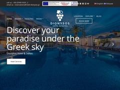 Dionysos Apartments - Hotel 2 * - Χιανιώτης - Κασσάνδρα - Χαλκιδική