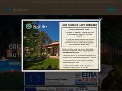 Petrino Suites - Hôtel 3 * - Afytos - Cassandra - Chalkidique