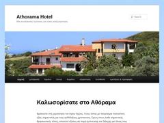 Athorama - Hôtel 3 * - Skala Neo Rodon - Cassandra - Chalkidique