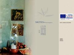 Skites - Hôtel 3 * - Ouranoupoli - Athos - Chalkidique