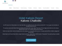 Kalyves Resort - Hôtel 3 * - Kalyves Polygyros - Chalkidique