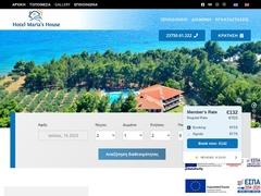 Maria's House - Hôtel 3 * - Siviri - Cassandra - Chalkidique
