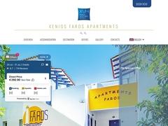 Faros Apartments 2 Keys (Xenios Ventures) - Ποσείδι - Χαλκιδική