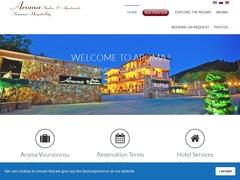 Aroma Studios Ξενοδοχείο 2 Κλειδιά - Βουρβουρού - Σιθωνία - Χαλκιδική