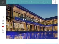 Ακτή Τορώνη - Ξενοδοχείο 2 * - Τορώνη - Σιθωνία - Χαλκιδική