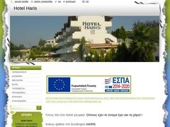 Haris - Ξενοδοχείο 2 * - Παλλήνη - Χανιώτης - Κασσάνδρα - Χαλκιδική