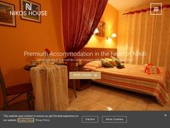 Nikos House - Ξενοδοχείο 2 * - Νικήτη - Σιθωνία - Χαλκιδική