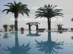 Fanis Apartments - 2 * Ξενοδοχείο - Πολύχρονο - Κασσάνδρα - Χαλκιδική