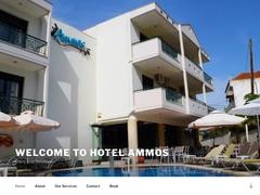 Άμμος - Ξενοδοχείο 2 * - Πολύχρονο - Κασσάνδρα - Χαλκιδική