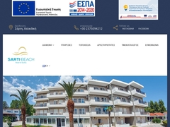 Sarti Beach apartments - 2 * Ξενοδοχείο - Σάρτη - Σιθωνία - Χαλκιδική