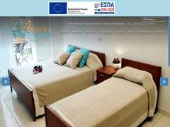 Asterias - 2 * Hotel - Πόρτο Κουφό - Σιθωνία - Χαλκιδική