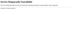 Rahoni Cronwell Park - Hotel 4 * - Νέα Σκιώνη - Κασσάνδρα - Χαλκιδική
