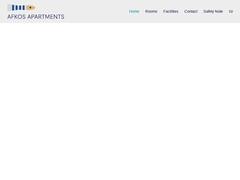 Afkos - Hotel 2 * - Polychrono - Cassandra - Chalkidique