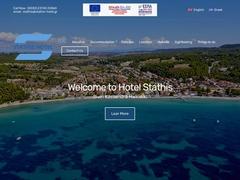Stathis - Ξενοδοχείο 2 * - Σίβηρη - Κασσάνδρα - Χαλκιδική