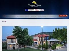 Prasino Horio Complex - Ξενοδοχείο 2 * - Αρναία - Χαλκιδική