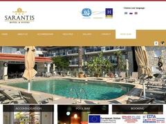 Σαράντης - Ξενοδοχείο 2 * - Χανιώτης - Κασσάνδρα - Χαλκιδική