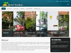 Sarikas - Ξενοδοχείο 2 * - Πολύχρονο - Κασσάνδρα - Χαλκιδική