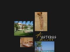 Asteras - Ξενοδοχείο 2 * - Χανιώτης - Κασσάνδρα - Χαλκιδική