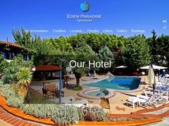 Edem Paradise - Ξενοδοχείο 2 * - Φούρκα - Κασσάνδρα - Χαλκιδική