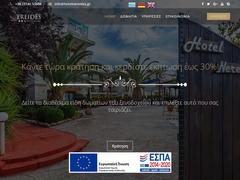 Nereides - Ξενοδοχείο 2 * - Χανιώτης - Κασσάνδρα - Χαλκιδική