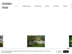 Aristides - Ξενοδοχείο 2 * - Φούρκα - Κασσάνδρα - Χαλκιδική