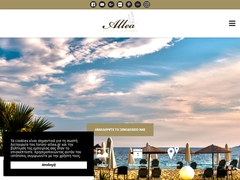 Allea - Ξενοδοχείο 2 * - Τορώνη - Σιθωνία - Χαλκιδική