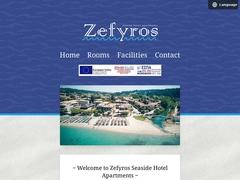 Zefyros - Hotel 2 * - Σίβηρη - Κασσάνδρα - Χαλκιδική