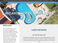 Rigakis Apartments - Ξενοδοχείο 2* - Πευκοχώρι - Κασσάνδρα - Χαλκιδική