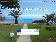 Παραλία Αφροδίτη - Ξενοδοχείο 2 Κλειδιά - Σκάλα Γερακινής - Χαλκιδική