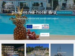 Philoxenia - Ξενοδοχείο 2 * - Πευκοχώρι - Κασσάνδρα - Χαλκιδική