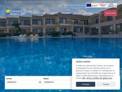 Blue Sea - 2 * Hotel - Toroni - Sithonia - Chalkidiki