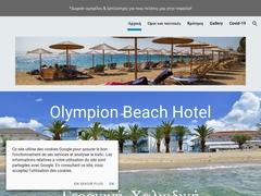 Olympion Beach - Hôtel 2 * - Gerakini - Chalkidique