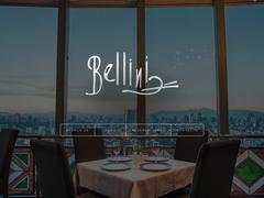 Comida Internacional - Restaurante Giratorio Bellini Piso 45