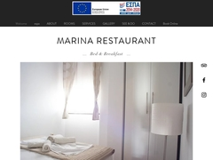 Μαρίνα - Ξενοδοχείο 2 * - Νικήτη - Σιθωνία - Χαλκιδική
