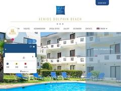 Dolphin Beach (Xenios Ventures) - Hotel 2 * - Ποσείδι - Χαλκιδική