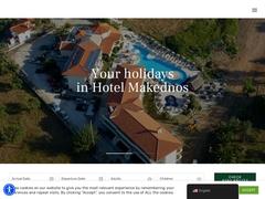 Makednos - Ξενοδοχείο 2 * - Κουβίου - Σιθωνία - Χαλκιδική