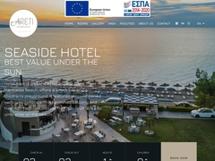 Areti - 2 * Hotel - Παράδεισος - Σιθωνία - Χαλκιδική