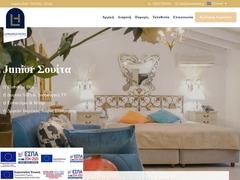 Leandros - Ξενοδοχείο 2 * - Νέα Ρόδα - Άθως - Χαλκιδική