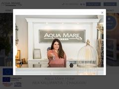 Aqua Mare - Ξενοδοχείο 2 * - Νέα Καλλικράτεια - Χαλκιδική