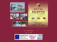 Filippos - Hôtel 2 * - Nea Moudania - Chalcidique