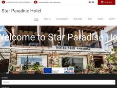 Star Paradise - Hôtel 2 * - Paradissos - Sithonie - Chalcidique